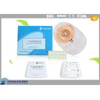Quality Brown Convex colostomy Bags , ileostomy night drainage bagWith Convenient Fastener System wholesale