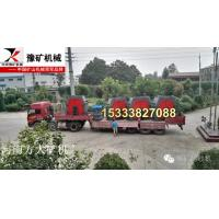 High Efficiency Mining Rock Crusher Reversible Sand Making Equipment