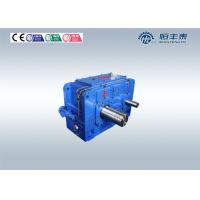 Quality Foot Mounted / Shaft Mounted Speed Reducer Torque Arm Gearbox wholesale