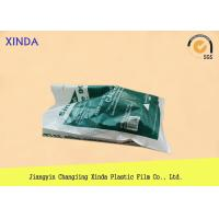 Quality Heavy Duty Resealable Bags for Pet Food / Fertilizer Packaging 25kg Weight limit wholesale