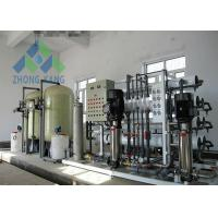 Quality 10t/H Saltwater To Drinking Water Machine , Salt Water Ro System With Ro Membrane wholesale