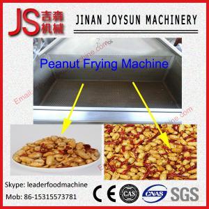 Quality Snack Food Flavoring Machine Food Grade Stainless Steel Speed Adjustable wholesale