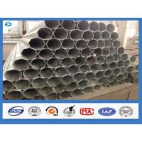 Quality Octagonal Hot Dip Galvanized Lap Joint Type Power Steel Poles wholesale
