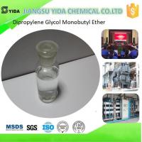 Quality Cleaning agent Tripropylene Glycol Butyl Ether Tripropylene Glycol Monobutyl Ether Cas No 55934-93-5 wholesale