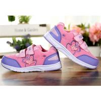 Quality Autumn / Winter Little Girls Running Shoes , Lovely Cute Toddler Athletic Shoes wholesale