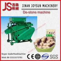 Quality Small Size Groundnut Shell Remove Machine / Groundnut Sheller wholesale