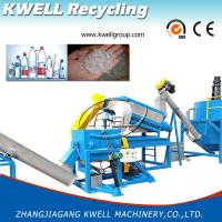 China Top Quality Plastic Film/Pet Bottle Washing Line/Recycling Machine on sale