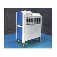 Quality 7.5HP Outdoor Portable Air Conditioning Units Plug And Play Air Conditioner And Heater Spot Air Cooling wholesale