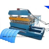 Quality 7.5KW Hydraulic Bending Machine / Pipe Rolling Machinery For 0.7mm - 1.5mm Cable Tray wholesale