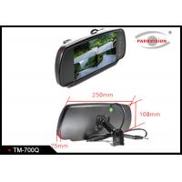 Quality 7 Inch Quad Screen Car Rearview Mirror Monitor 4 Way Inputs For Mini Bus / RV / Van / Trailer wholesale