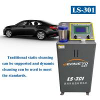 China Grey Engine Oil Flush Machine for Car Lubrication System 43*40*100cm on sale