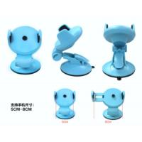 Buy cheap Silicone Sucker Car Dashboard Mobile Phone Holder 360 Degree For 50-80MM Phones from wholesalers