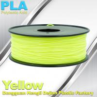 Quality Materials Yellow PLA 1.75mm Filament For Cubify And UP 3D Printer wholesale