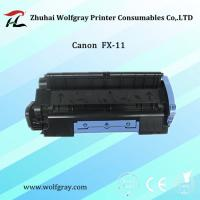 Quality Compatible for Canon FX-11 toner cartridge wholesale