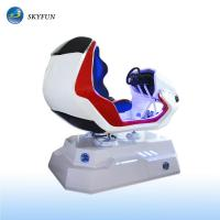 Quality 4KW 1 Palyer Interaction 9D VR Games / VR Car Racing Simulator wholesale