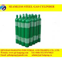 China seamless steel gas cylinder on sale