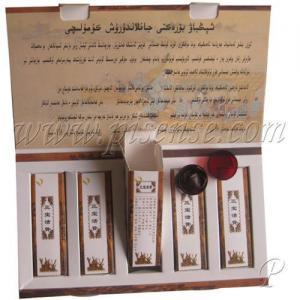 Quality Sanbao Huoshen pill (herbs medicine) wholesale