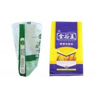 China Double Sides Printed Pp Woven Sack Bags For Com Starch / Plastic Resin on sale