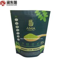 Quality Heat Seal Plastic Coffee Packaging Bags Stand Up Resealable Pouch For Green Tea Powder wholesale