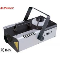 Quality Professional Stage Fog Machine 1500w  High Output With Wire Control For Concert,Weeding  X-07 wholesale