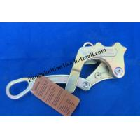 Quality Cable Grip,Haven Grips,Come Along Clamps,Haven Grip,PULL GRIPS,wire grip wholesale