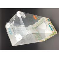 Quality clear plastic feeding bottle packaging box in size 8.2*8.2*19.1cm with auto lock bottom voltage box wholesale