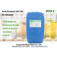 Quality High Efficient Acid Protease AP - 150 , Industrial Ethanol Enzyme Stable Activity wholesale