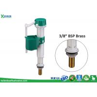 Quality Low Noise Bottom Entry Fill Valve Fast And Quiet To Refill Toilet Cistern Tank wholesale