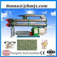 Quality Complete goat feed pellets production line with lowest invest wholesale
