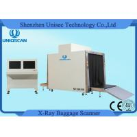 Quality 1500*1500mm Tunnel Size Security Baggage Scanner X Ray Checked Cargo Screening Equipment wholesale