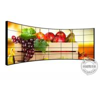 China 49 55 65 4*4 curved LCD video wall / 500 nits lcd panel TV wall big screen on sale