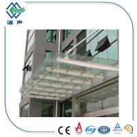 Cheap Skylight two layers Lamianted Glass panels , Processed Solid bent laminated for sale