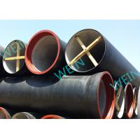 China ISO 2531 Cement Line Pipe Ductile Iron K Class Length 6 Meter DN80 - 2600 on sale