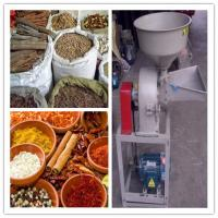 China Home or commericial Spice powder grinder /milling machine/grinding machine on sale