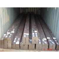 Quality T1222 / GB / JIS G4801 / ASTM A29M long Spring Steel Flat Bar of Mild Steel Products wholesale