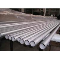 Quality Casing, Drill, Oil, ship, Structure, Fluid, Pressure Boiler Seamless Steel Pipes / Pipe wholesale