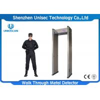 Quality 6 Digital LCD Display Metal Detector Security Gate Sound / Led Alarm 2 Years Warranty wholesale