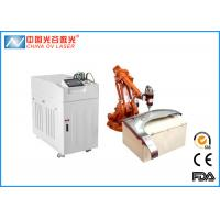 Quality High Power 6mm Stainless Steel Laser Cutting Machine with CE wholesale
