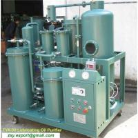 Quality Used Lubricating Oil Filtration, Lube Oil Dehydration, Hydraulic Oil Purification wholesale