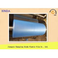 Cheap Embossing Blue 15mic Thickness PE Packaging Film For Disposable Shoe Cover for sale