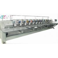 Quality Industrial Computerised Multi Needle Double Sequin Embroidery Machine For Fabric wholesale