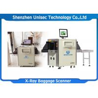 Quality Parcel Metro Station Airport Security Baggage Scanners , X Ray Screening System wholesale