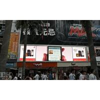 China High refresh rate Cotco cree p 16 outdoor advertising led display sign MBI5024 Energy saving on sale