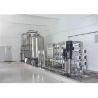 Quality SS304 Material Water Purification Machine For Business 5000 L/H Capacity wholesale