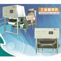 China Quartz sands color sorter on sale
