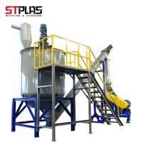 China Low Noise Plastic Bottle Recycling Vending Machine , Industrial PET Washing Line on sale