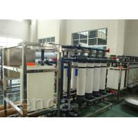 Electric RO Water Treatment Systems Pure/ Mineral Water Purification Systems