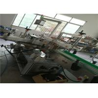 Quality Wine  Bottle Labeling Machine Double Sided Chile Santa Maria Electric Driver wholesale
