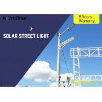 Buy cheap High Brightness 6500k Courtyard Solar Powered LED Street Lights With 120° Beam Angle from wholesalers