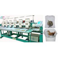 China Auto Clothes Computerized Embroidery Machine , English / Portuguese language on sale